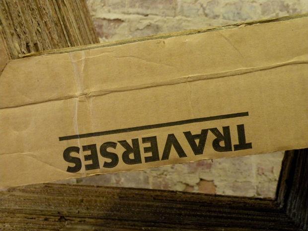 стул из картона вид сбоку